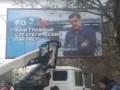 Бизнесмен Катющенко открестился от пророссийских плакатов в Киеве
