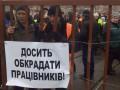 Столица без транспорта: работники Киевпастранса объявили забастовку