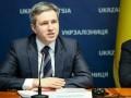 Задержанному главе Укрэксимбанка суд назначил залог в 3 млн грн