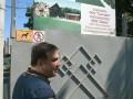 Саакашвили взял штурмом резиденцию экс-регионала: фото рейда