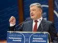 Порошенко ответил Земану: ПАСЕ не для торговли Крымом