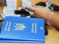 Украинцы успели оформить более миллиона биопаспортов с начала года
