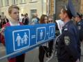Rzeczpospolita: Православный фронт защиты традиций