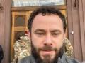 Сторонники Порошенко накинулись на Дубинского под зданием ГБР