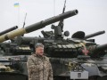 За три года армия получила 16 тысяч вооружений