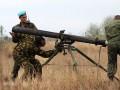 Карта АТО: боевики осуществляют диверсии и обстреливают Марьинку