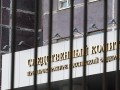 В России завели дело на украинских офицеров юстиции