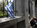 В Афинах взорвались три бомбы, есть пострадавшие