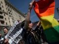 Акция ЛБГТ-сообщества в Москве переросла в столкновения с православными активистами