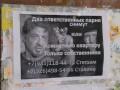 Бездомный Стэтхем и салон-махнатый: лучшие маразмы за февраль