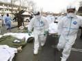 На химзаводе в Японии произошла утечка цианистого натрия, литр которого может убить 25 человек