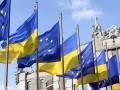 Безвизовый режим с ЕС: Украину и Грузию объединят в один пакет