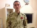 Погибший в Сирии российский военный воевал на Донбассе