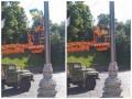 На Грушевского в Киеве сняли флаги Украины и ЕС