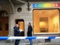В Стокгольме украли скульптуры Дали на сотни тысяч долларов