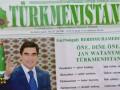 В туалетах Туркменистана запретили использовать газеты с лицом президента