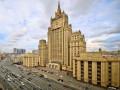 В России отреагировали на предложение усилить СЦКК Францией и Германией