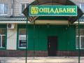 На Львовщине взорвали Ощадбанк и украли деньги из банкомата