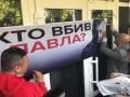 Расследование по делу Шеремета не дало результата - Луценко
