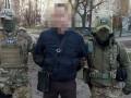 В Киеве задержали бывшего сотрудника МВД, работавшего на сепаратистов