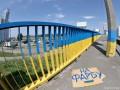 В Киеве мошенники «зарабатывают» на патриотической покраске – волонтер