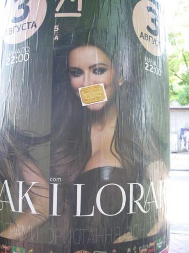 Постеры Ани Лорак в Одессе