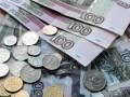 Арбузов: Рубли станут нашей резервной валютой