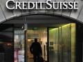 Руководители крупного швейцарского банка запретили своим сотрудникам ездить в Германию