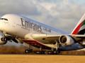 Ежедневный рейс Киев-Дубай авиакомпании Emirates с 1 августа закроют