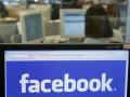 Facebook потягается с корифеем рынка интернет-платежей за финансы пользователей