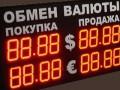 Доллар скоро будет стоить 11 гривен