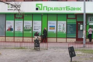 У Коломойского отсудили 100 млн по делу Привата