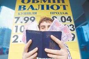 Курс валют ощадбанк на сегодня