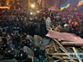 Задержан один из руководителей разгона Евромайдана