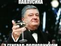 Порошенко тайно присвоил звание генерал-полковника Демчине - СМИ