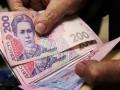 Под Тернополем мошенницы орудовали под видом Пенсионного фонда