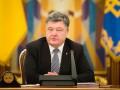 Высший админсуд признал бездеятельность Порошенко в вопросе смены членов ЦИК