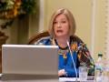 Геращенко заверила, что Рада не будет тянуть с инаугурацией Зеленского