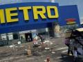 Магазин Metro в Донецке разграбили на миллион евро