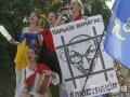 Все руководство Харьковской ОГА пройдет люстрационную проверку до конца мая