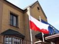 Посол назвал условие для открытия консульств Польши в Украине