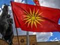 НАТО пригласит Македонию на переговоры
