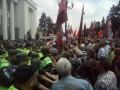 Под Радой произошли столкновения между полицией и митингующими
