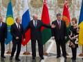 Трехсторонние переговоры в Минске: фоторепортаж