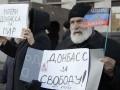 Горбулин: Камень оккупированного Донбасса повесили на шею Украине