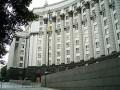 МИД Украины отреагировал на резолюцию Сената США