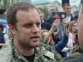Губарев задержан за стрельбу из снайперской винтовки в Донецке - СМИ