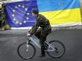 Посол ЕС: У Украины все еще нет перспективы членства