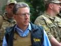МИД России обвинил Волкера в разрушении Минска-2