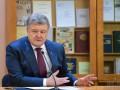 Порошенко подписал указ о стипендиях для детей погибших журналистов